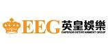 香港英皇娱乐集团